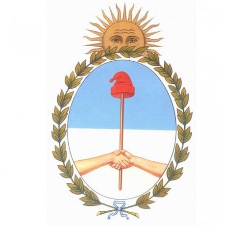 (El escudo es un símbolo patrio)